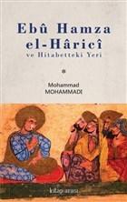 Ebu Hamza el-Harici ve Hitabetteki Yeri