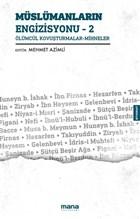 Müslümanların Engizisyonu - 2