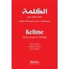 Türkçe Arapça Kelime El Sözlüğü