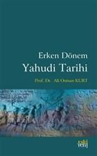 Erken Dönem Yahudi Tarihi