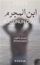 Suçlunun Oğlu (Türkçe-Arapça)