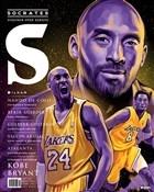 Socrates - Düşünen Spor Dergisi Sayı: 60 Mart 2020
