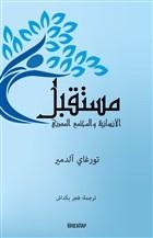 İnsanlığın Geleceği ve Sivil Toplum (Arapça)