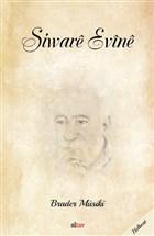 Siware Evine