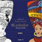 Etnik Kadınlar Boyama Kitabı
