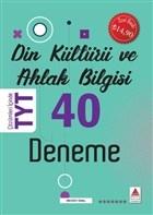 TYT Din Kültürü ve Ahlak Bilgisi 40 Deneme
