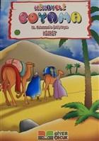 Hicret - Hikayeli Boyama Hz. Muhammed'in (s.a.s) Hayatı 8