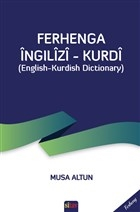Ferhenga