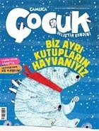 Çamlıca Çocuk Dergisi Sayı: 24 Şubat 2018