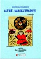 Rüznameci Muhammed Şakir'in Aca'ibü'l-Mahlükat Tercümesi