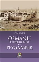 Osmanlı Kültüründe Hz. Peygamber