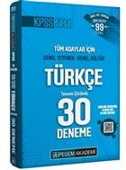 2020 KPSS Genel Yetenek - Genel Kültür Türkçe 30 Deneme