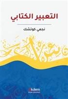 Et-Tabiru'l-Kitabi