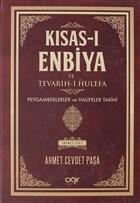 Kısas-ı Enbiya ve Tevarih-i Hulefa  2.Cilt