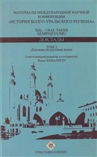 İdil - Ural Tarihi Sempozyumu 2.Cilt