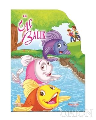 Üç Balık - Şekilli Kitaplar