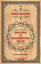 İmam Hasan ve İmam Hüseyin'den Dualar