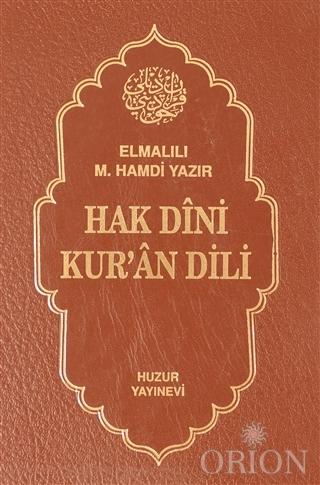 Hak Dini Kur'an Dili Cilt: 7