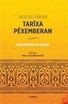 Tarixa Pexemberan (Qesesul-Enbiya)