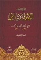 Ana Hatlarıyla Tasavvuf ve Tarikatlar (Arapça)