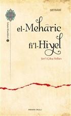 El-Meharic Fi'l-Hiyel - Şer'i Çıkış Yolları