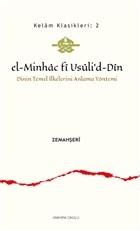 El-Minhac Fi Usuli'd-Din - Dinin Temel İlkelerini Anlama Yöntemi