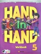 Hand in Hand Workbook 5