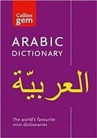 Collins Gem Eng-Arabic / Arabic-Eng Dictionary