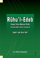 Ruhu'l-Edeb / Arapça-Tu¨rkçe Manzum Sözlu¨k