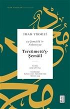 Tercümetü'ş-Şemail - Eş-Şemailü'n-Nebeviyye
