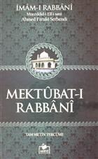 Mektubat-ı Rabbani 1