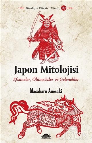 Japon Mitolojisi