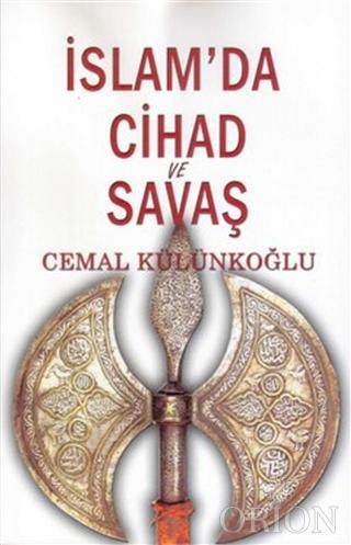 İslam'da Cihad ve Savaş