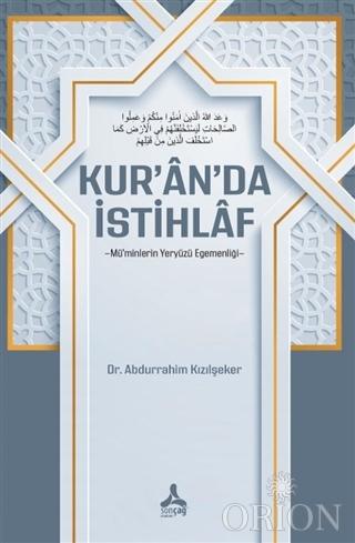 Kur'an'da İstihlaf