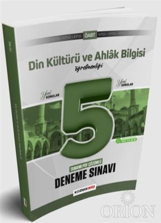 2021 ÖABT Din Kültürü ve Ahlak Bilgisi Öğretmenliği 5'li Deneme SınavıTamamı PDF Çözümlü
