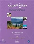 Miftahu'l Arabiyye İleri Orta Seviye (Konuşma ve Dinleme)