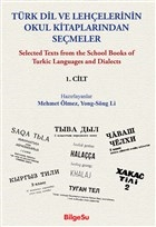 Türk Dil ve Lehçelerinin Okul Kitaplarından Seçmeler 1. Cilt