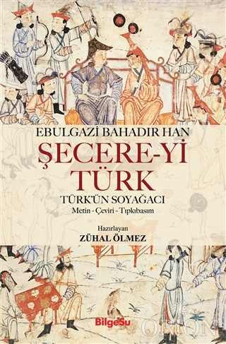 Şecere-yi Türk