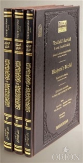 Tesdidü'l-Kavaid Fi Şerhi Tecridil Akaid (3 Kitap Takım Cilti)
