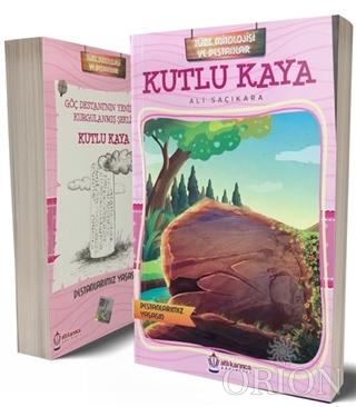 Kutlu Kaya - Türk Mitolojisi ve Destanlar