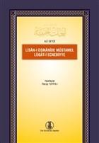 Lisan-ı Osmanide Müstamel Lügat-i Ecnebiyye