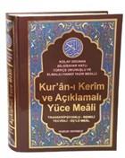 Kur'an-ı Kerim ve Açıklamalı Yüce Meali (Orta Boy - Kod:076)