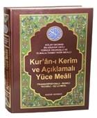 Kur'an-ı Kerim ve Açıklamalı Yüce Meali (Rahle Boy - Kod: 077)