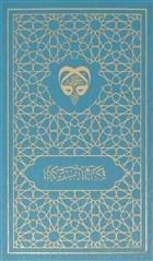 Dua (Evrad-ı Şerife) Cep Boy Arapça+Türkçe Yumuşak Kapak