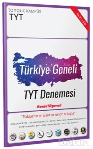 2021 Türkiye Geneli TYT Denemesi