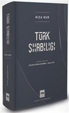 Türk Şiirbiligi
