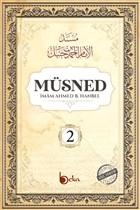 Müsned (2. Cilt - Arapça Metinli)