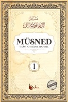 Müsned (1. Cilt- Arapça Metinli)
