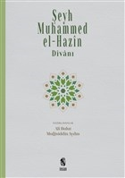 Şeyh Muhammed el-Hazin Divanı