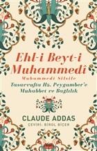 Ehl-i Beyt-i Muhammedi - Muhammedi Silsile